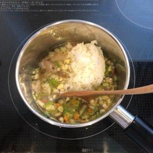 小鍋でご飯を作っている様子
